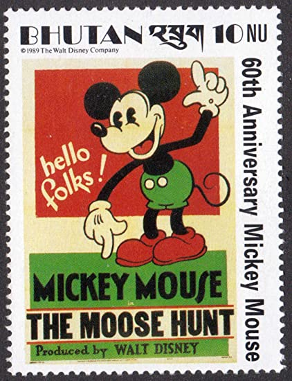 Mickey Mouse The Moose Hunt Bhutan Postage Stamp