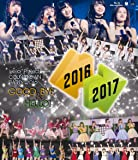 Hello! Project COUNTDOWN PARTY 2016 ~GOOD BYE & HELLO! ~ [Blu-ray]