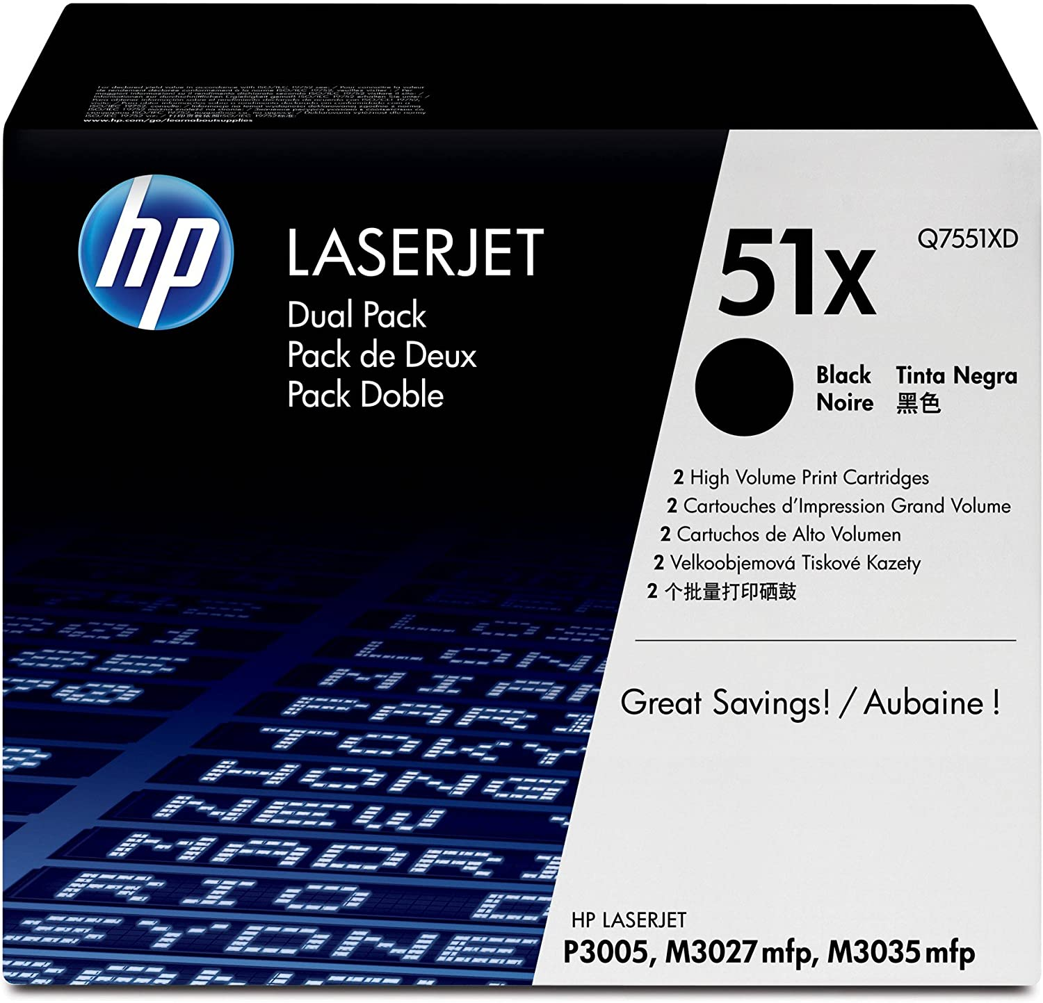 HP 51X | Q7551XD | Toner Cartridge | Black | High Yield | DISCONTINUED BY MANUFACTURER