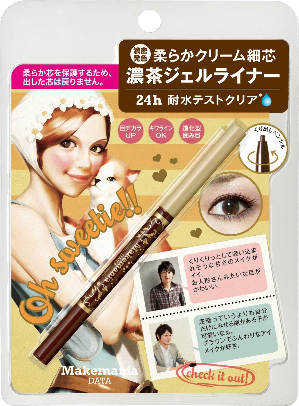 BCL Make Mania Data Pencil Gel Eyeliner, Deep Brown