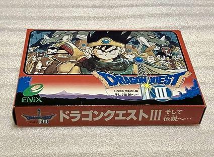 Amazon.com: Dragon Quest III (Japanese Import Video Game ...