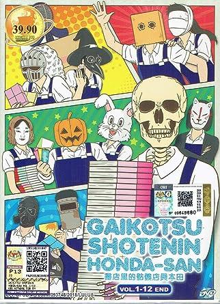 Amazon com: GAIKOTSU SHOTENIN HONDA-SAN - COMPLETE ANIME TV