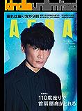 AERA4/8号