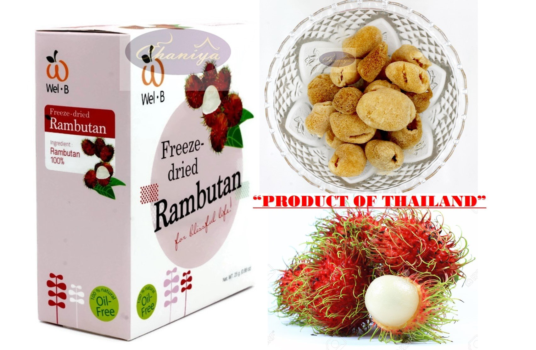 Crispy Freeze dried Fruit Rambutan Sweet And Sour Healthy Snack 100% all Natural Oil-Free 25 g. (0.88 Oz)