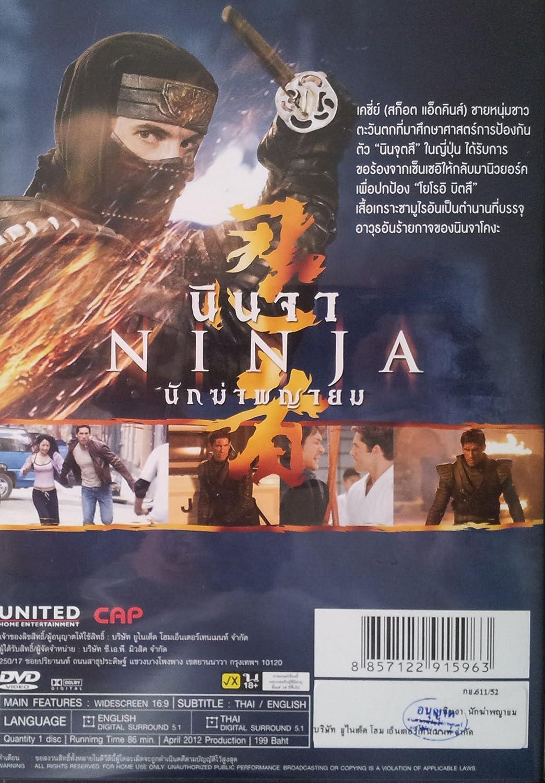 Ninja 2009 Scott Adkins, Tsuyoshi Ihara, Mika Hijii Reino ...