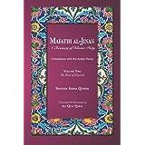 "Mafatih al-Jinan: A Treasury of Islamic Piety (Translation with the Arabic Texts): Volume Two: The Book of Ziyarah (A 6""x9"" P"