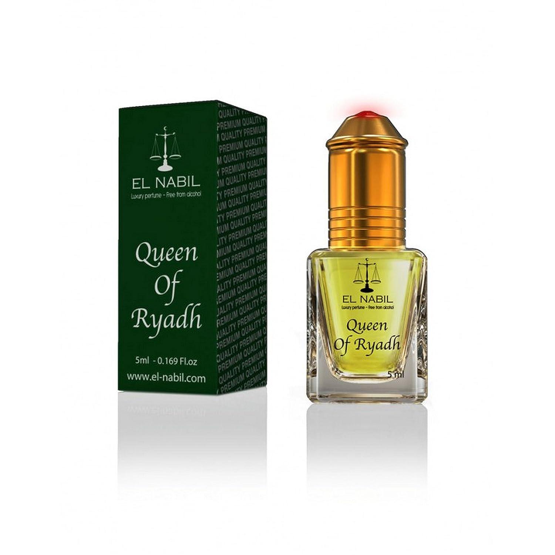 EL NABIL 5ml Queen of Ryadh 100% huile