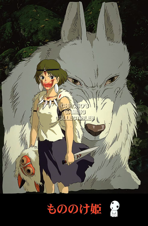 "CGC Huge Poster - Princess Mononoke Movie Poster Studio Ghibli - STG031 (24"" x 36"" (61cm x 91.5cm))"