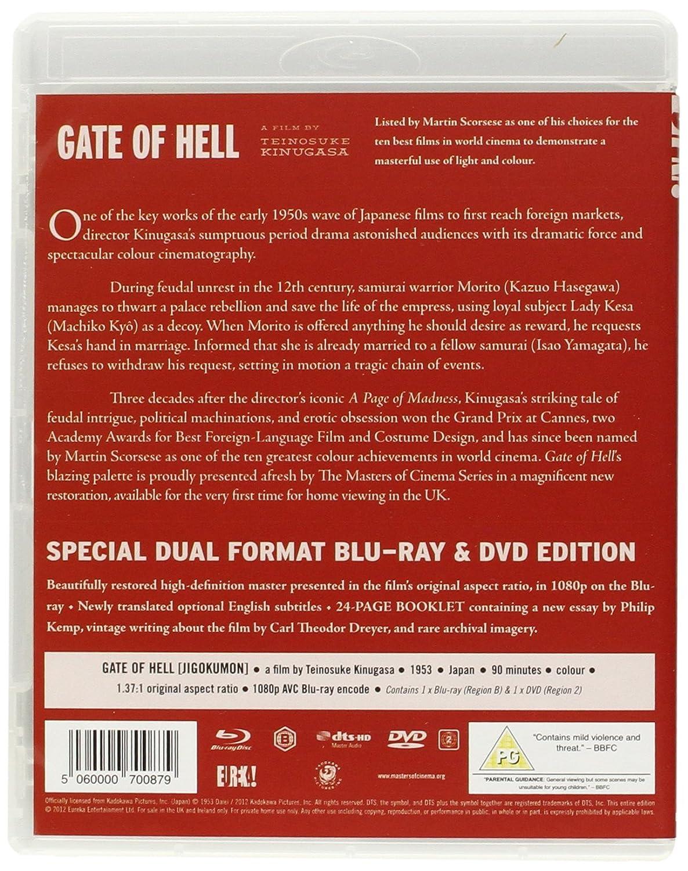 gate of hell jigokumon masters of cinema dvd blu ray dual format gate of hell jigokumon masters of cinema dvd blu ray dual format 1953 amazon co uk kazuo hasegawa machiko kyo isao yamagata teinosuke kinugasa dvd