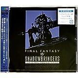 【外付け特典あり】 SHADOWBRINGERS: FINAL FANTASY XIV Original Soundtrack (映像付Blu-ray Discサウンドトラック)(初回仕様 インゲームアイテム「からくり朱雀」アイテムコード封入)(スリーブケース T ver.付)