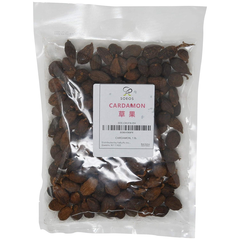 Soeos Chinese Cardamom Seeds, Amomum Tsaoko, Caoguo, 1lb.