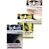 朋霍菲尔作品系列:之一《狱中书简》 之二《做门徒的代价》 之三《团契生活》