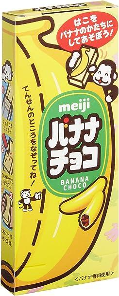 バナナ チョコ