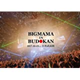 BIGMAMA in BUDOKAN [DVD]