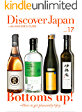 Discover Japan - AN INSIDER'S GUIDE Vol.17 (English Edition)