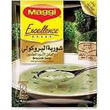 Maggi Excellence Broccoli Soup 48g