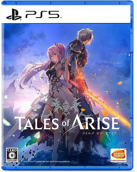 Tales of ARISE 【早期購入特典】ダウンロードコンテンツ4種が入手できるプロダクトコード (封入)