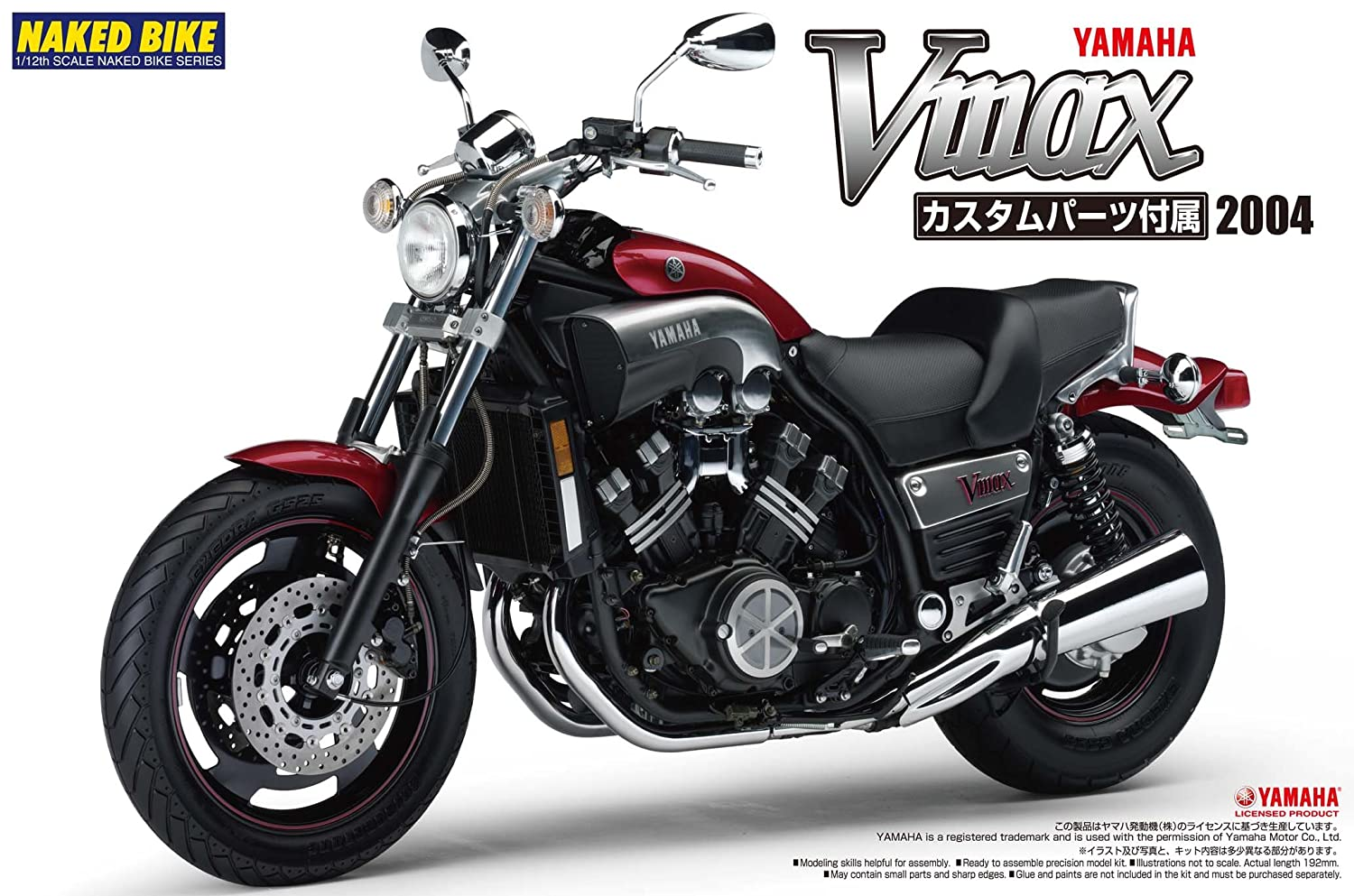 yamaha vmax custom parts uk