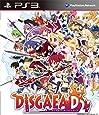 ディスガイア D2 (通常版) - PS3