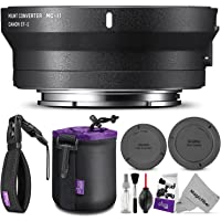 Sigma MC-11 Mount Converter Lens Adapter (Sigma EF-Mount Lenses to Sony E Cameras) w/Essential Photo Bundle