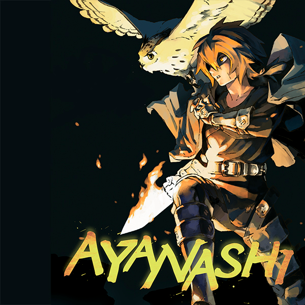 Ayanashi (Issues) (3 Book Series)