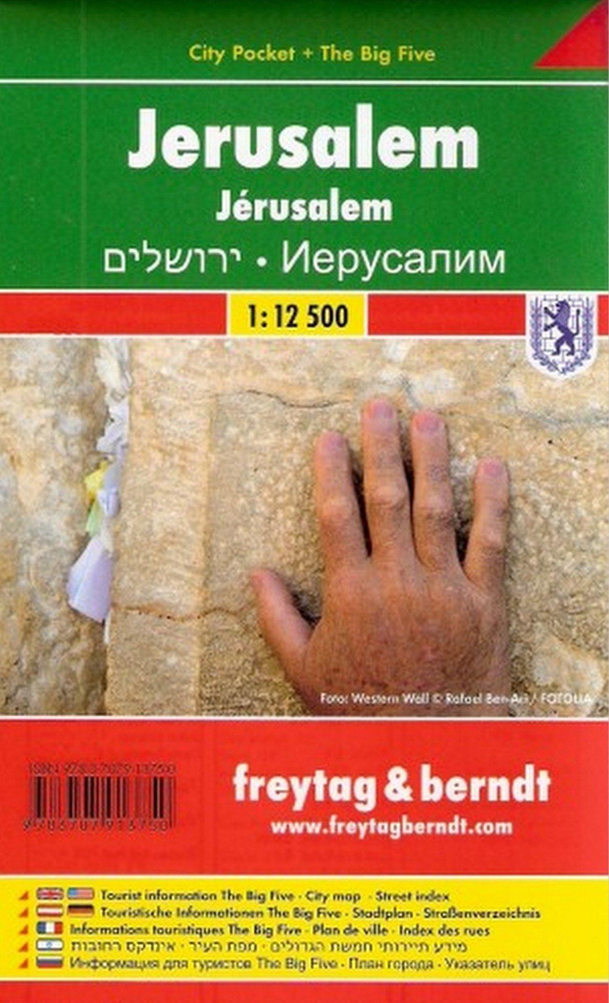 Download Jerusalem FB City Pocket Map 1:12.5K (English, Spanish, French, Italian and German Edition) pdf epub