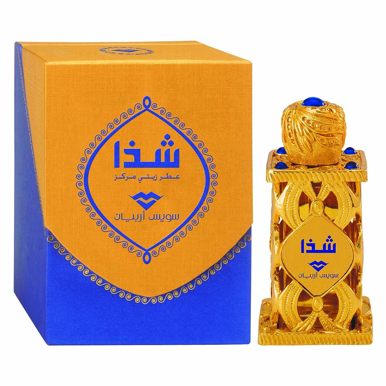 Shadha by Swiss Arabian Perfumes Concentrated Perfume Oil 18ml Swi-8020