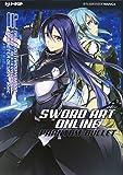 Sword art online. Phantom bullet: 2