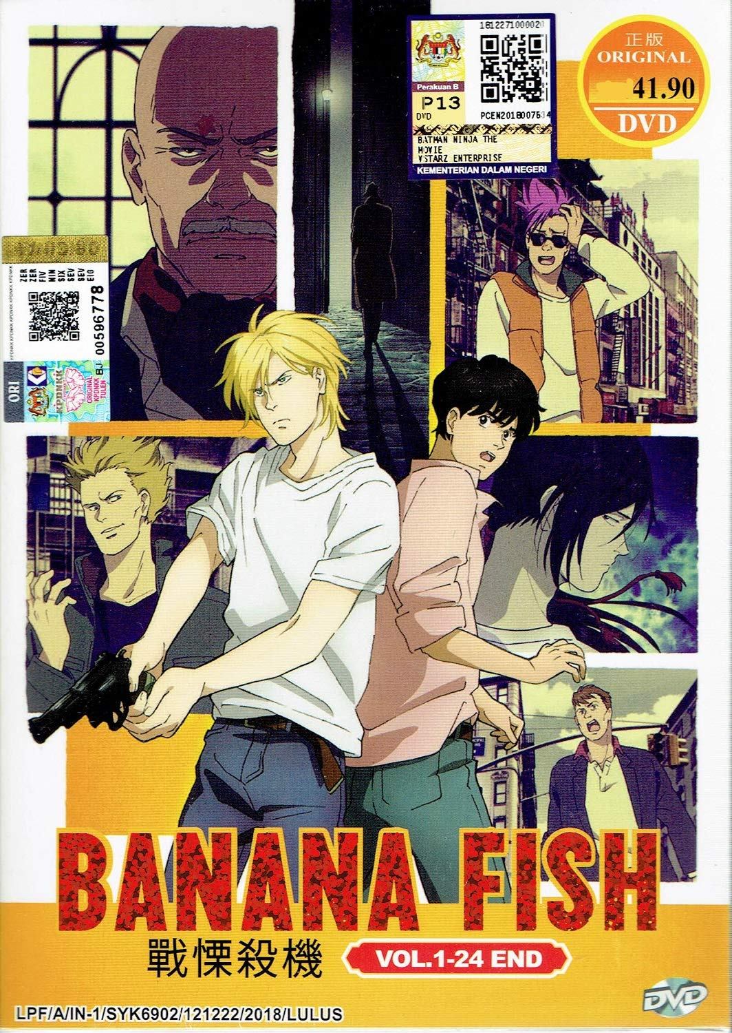 Amazon.com: BANANA FISH - COMPLETE ANIME TV SERIES DVD BOX ...