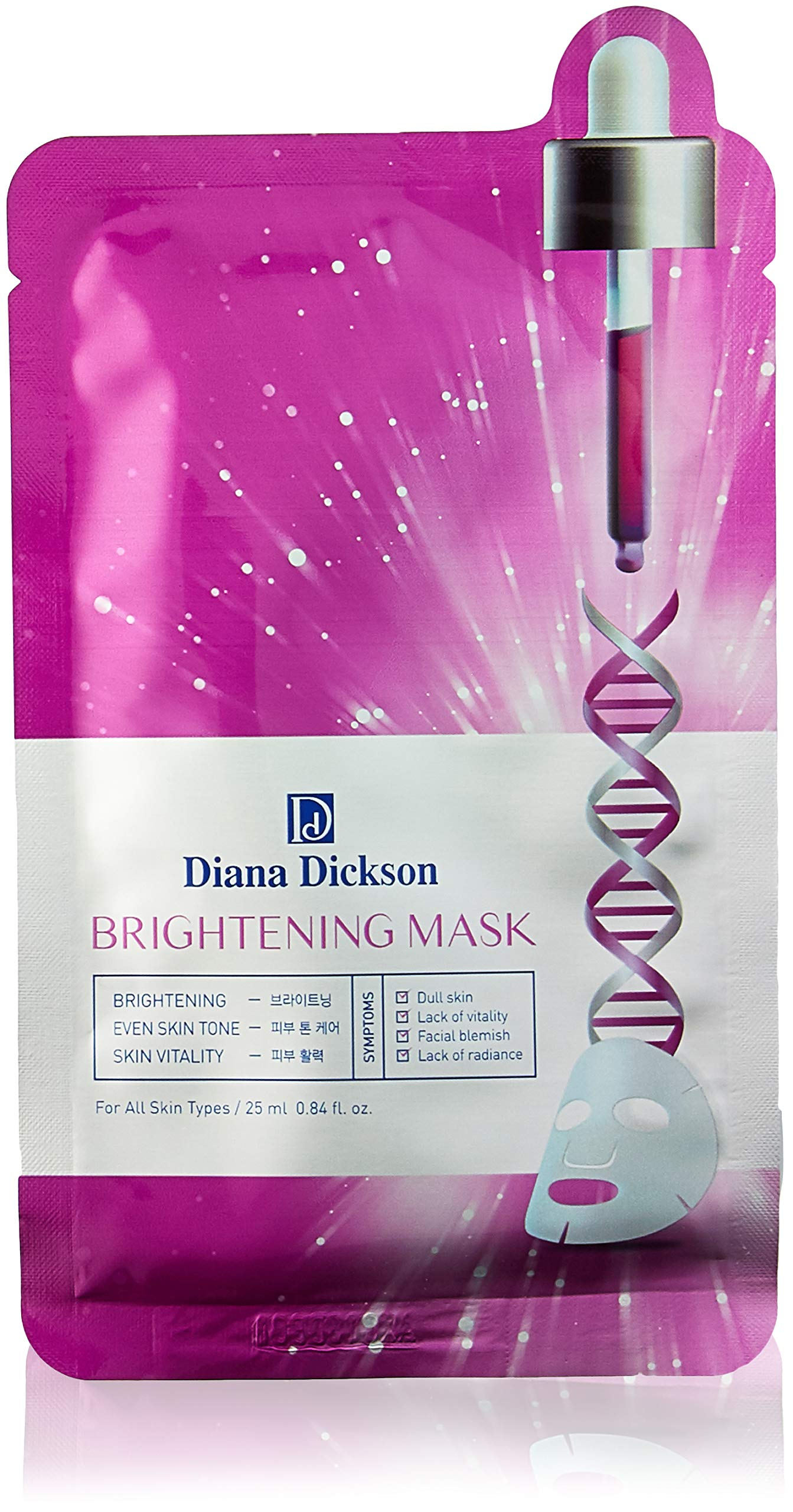 Skin Care Hydrating Brightening Facial Mask 8 Pcs LOreal - Dermo-Expertise Youth Code Rejuvenating Anti-Wrinkle Concentrate - 30ml/1oz