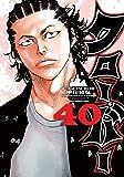 クローバー 40 (少年チャンピオン・コミックス)