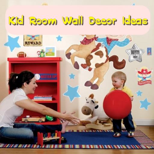 Kid Room Ideas (Kids Room Ideas)