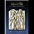 OANNES i Civilizzatori (SHARDANA Jenesi degli Urim)