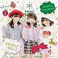 Heatup Dreamer (クリスマス盤A)
