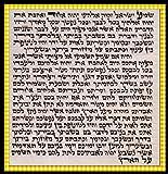 casher 12,1cm Klaf Parchemin parchemin pour MEZUZA MEZOUZAH