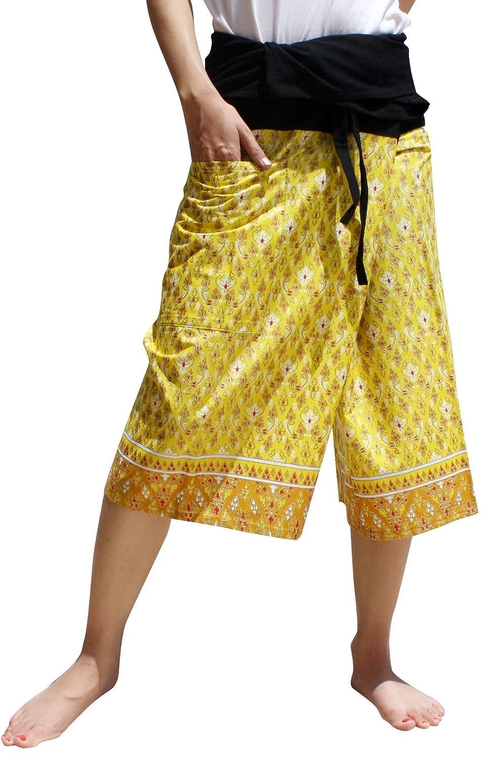 卸し売り購入 Raan Pah Muang a PANTS メンズ B07G4DRJ6P Pah Medium|Sukhothai メンズ a Yellow Sukhothai a Yellow Medium, 小国町:b05b061e --- palmistry.woxpedia.com