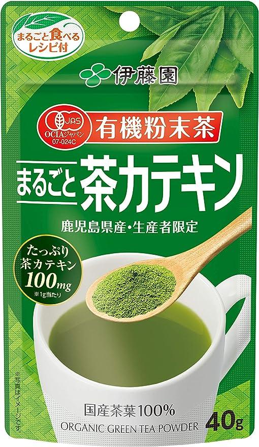 伊藤園 有機粉末茶 まるごと茶カテキン 40g