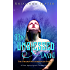 The Unblessed Dead (The Hidden Necromancer Series Book 1)