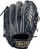ZETT(ゼット) 硬式野球 プロステイタス グラブ (グローブ) 外野手用 右投げ/左投げ用 日本製 BPROG670