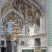 Negro sobre negro: Irán, cuadernos de viaje (Nan-Shan nº 52) eBook ...
