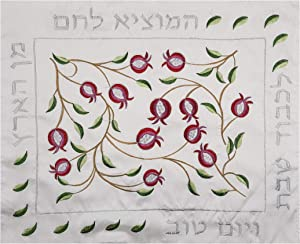 TALISMAN4U Embroidered Challah Bread Cover Shabbat Table Red Pomegranate Pattern Hebrew Blessing Embroidery Israel Judaica Gift 21 x 17 Inch