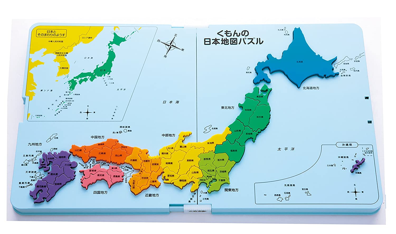Amazon | くもんの日本地図パズ...