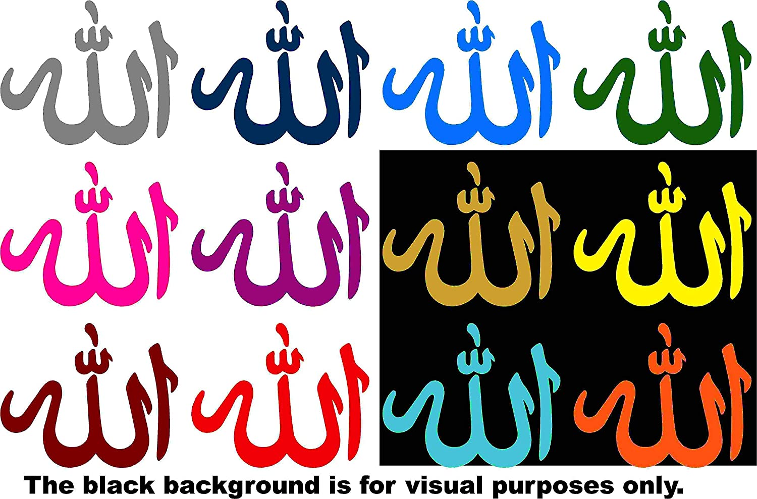 Allah Arabic God Symbol Car Window Tumblers Wall Decal Sticker Vinyl Laptops Cellphones Phones Tablets Ipads Helmets Motorcycles Computer Towers V and T Gifts