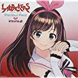 【メーカー特典あり】Precious Piece(通常盤)(CD)(特典 栞付)