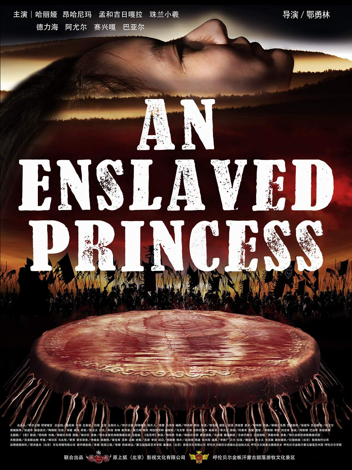 An Enslaved Princess