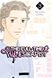 The Full-Time Wife Escapist Vol. 3