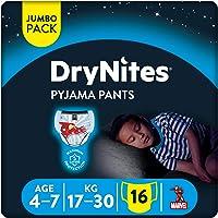 Huggies DryNites, 4-7 years, Boy, 17-30 kg, Jumbo Pack, 16 Bed Wetting Diaper Pants