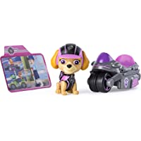 https://goto.walmart.com/c/2015960/565706/9383?u=https%3A%2F%2Fwww.walmart.com%2Fip%2FPaw-Patrol-Mission-Paw-Skye-s-Cycle-Figure-and-Vehicle%2F139154705