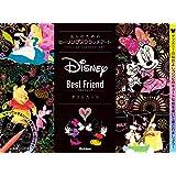 Disney Best Friend ポストカード (大人のためのヒーリングスクラッチアート)