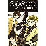 Bungo Stray Dogs, Vol. 1 (light novel): Osamu Dazai's Entrance Exam (Bungo Stray Dogs (light novel), 1)
